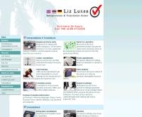 ลิซ ลุกเช่น - liz-luxen.com
