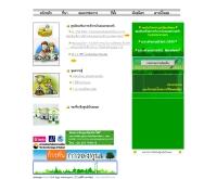 ศูนย์ส่งเสริมการบริหารเงินออมครอบครัว - bma.go.th/save/