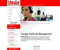 บริษัท มีเดีย เสิร์ซ จำกัด - mediasearch.co.th