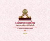 องค์กรพระธรรมฑูตไทยในสหราชอาณาจักรและไอร์แลนด์เหนือ - thaimonks.org.uk