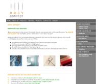 บริษัท ดีดีเอสวี-คอนเซ็ปท์ จำกัด - ddsv-concept.com