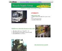 รีไซเคิลฟอร์ยู - recycle4you.net