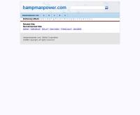 บริษัท จัดหางาน แฮมพี เอนเตอร์ไพรส์ จำกัด - hampmanpower.com