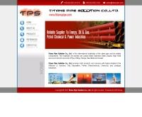 บริษัท ไทตั้น ไพพ์ โซลูชั่น จำกัด - titanspipe.com