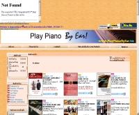 สอนเทคนิคการเล่นเปียโน - playpianobyear.biz