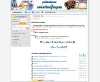 คอนบาติก - khonbatik.com