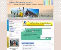 องค์การบริหารส่วนตำบลปากบาง - pakbang.go.th