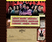 กรุงเทพฯราตรี - thaitv3.com/drama/50bangkoknight/index2.html