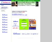 บริษัท ฟลอริช กรุ๊ป จำกัด - thaifinger.net