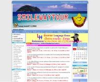 ห้างหุ้นส่วนจำกัด สไมล์เวย์ทัวร์ - smilewaytour.com