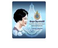 โรงเรียนเทศบาลบ้านส่องนางใย   - bansong.org