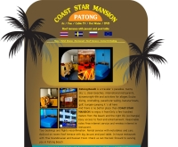 โคสสตาร์แมนชั่น - coaststarmansion.com