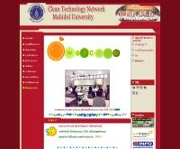 เครือข่ายเทคโนโลยีสะอาด มหาวิทยาลัยมหิดล - egct.mahidol.ac.th