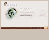 สถาบันสอนและวางระบบการทำธุรกิจบนอีเบย์ - worldeverything.com