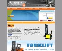 โฟลค์ลิฟท์ - forkliftasia.com