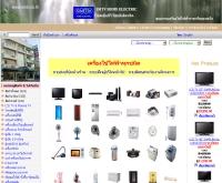 ห้างหุ้นส่วนจำกัด เอสเอ็มทีวี โฮมอีเล็คทริค - smtvgroup.com