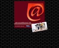 บริษัท แอดเวอร์ไทซิ่งเมคเกอร์ จำกัด - admaker-ubon.com