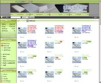 ห้างหุ้นส่วนจำกัด เบด ฟอร์ บอดี้ - luxmatt.com