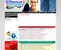 ไอเอสเอ็น-เน็ตเวิร์ค - isn-network.com