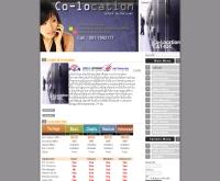 ไอโคโลเคชั่น - i-colocation.com