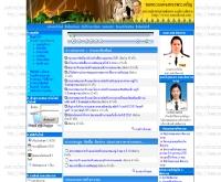 องค์การบริหารส่วนตำบลสันทราย - sansailocal.com
