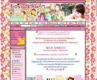เลิฟทูชิค - love2chic.com
