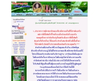 ยาบำรุงดอทคอม - yabamrung.com