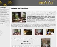 เมนูพะงัน - menu-phangan.com