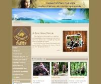 บ้านช้างไทย - banchangthai-kohchang.com