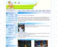 ซิกจี้เทนนิสสคูล - ziggytennis-school.com