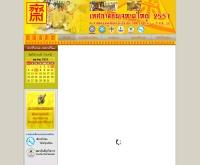 เทศกาลกินเจหาดใหญ่ 2551 - kin-j.khontai.com