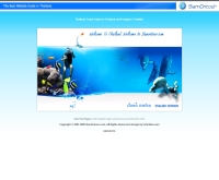 สยามออนทัวร์ - siamontour.com