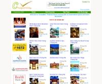 เชียงใหม่ฮอลิเดย์ - chiangmai-holiday.com