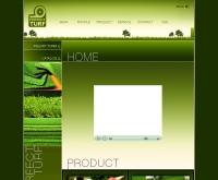หญ้าเทียม - perfect-turf.com