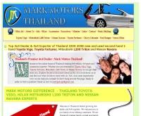 มาร์คมอเตอร์ไทยแลนด์ - markmotorsthailand.com