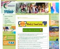บริษัท วอร์แรนเทกซ์ (ไทยแลนด์) จำกัด - worantex.com