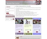 บริษัท เร็นโทคิล อินนิเชียล จำกัด - rentokil.co.th