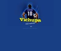 สนามฟุตบอลวิชุปา - vichupa.com