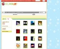 SANOOK! อีการ์ด - ecard.sanook.com/ecard.php?cat_id=36