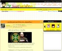 เทศกาลฮาโลวีน - dek-d.com/board/view.php?id=698381