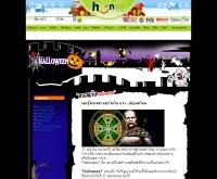 เทศกาลฮาโลวีน - hunsa.com/event/halloween_2006/history.php