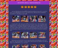 เทศกาลฮาโลวีน - chaowdee.com/news/news_061031/n061031.htm