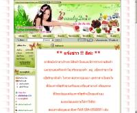 บิ้วตี้ ทู ไนซ์ - beauty2nice.com