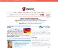 วันฮาโลวีน - guru.sanook.com/pedia/topic/�ѹ�����չ/