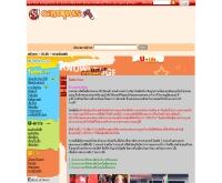 ถือศีล กินเจ - campus.sanook.com/u_life/knowledge_01291.php