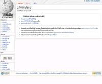 วันลอยกระทง - th.wikipedia.org/wiki/�ѹ��¡�з�