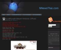 เอ็นนิวส์ไทย - nnewsthai.com