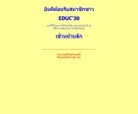 ศึกษาศาสตร์30 - educ30.th.gs