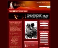 เอเชียนไทยเกิร์ล - asianthaigirls.com