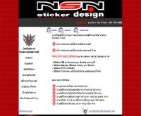 เอ็นเอสเอ็นดีไซน์ - nsnsticker.com